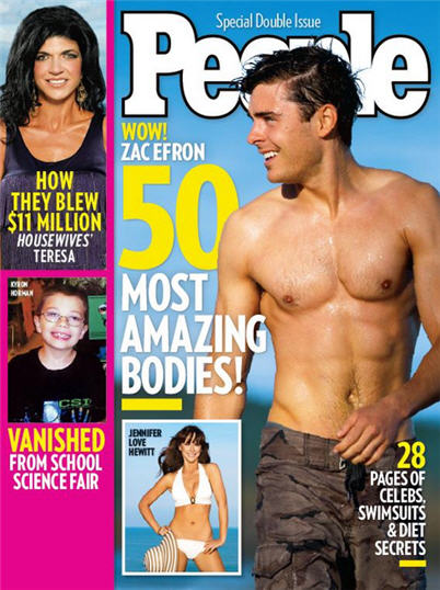 People Magazine cover with Zac Efron